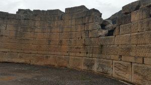 Mura storiche della Porta d'Arcadia
