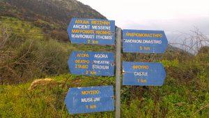 Tabelle chilometriche vicine alla Porta d'Arcadia - Messene